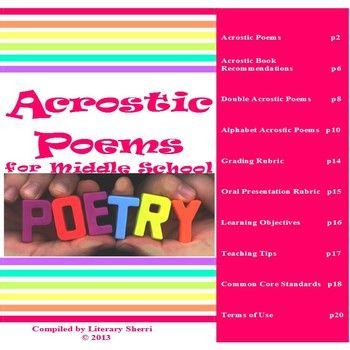 Acrostic Poems for Middle School (Common Core Aligned)