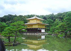 Μνημείο του αρχαίου Κιότο, ενταγμένο στα μνημεία παγκόσμιας πολιτιστικής κληρονομιάς της Ουνέσκο