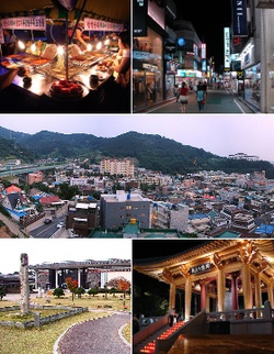 My home away from home... I'll always have a piece of my heart in Gwangju!