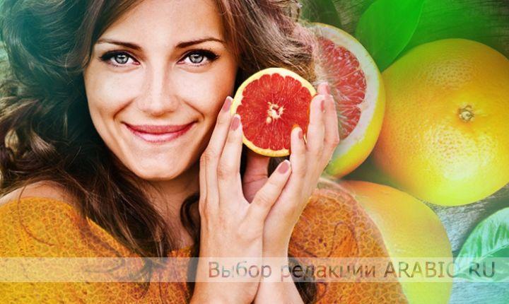 Грейпфрутовая диета - используем грейпфрут для похудения