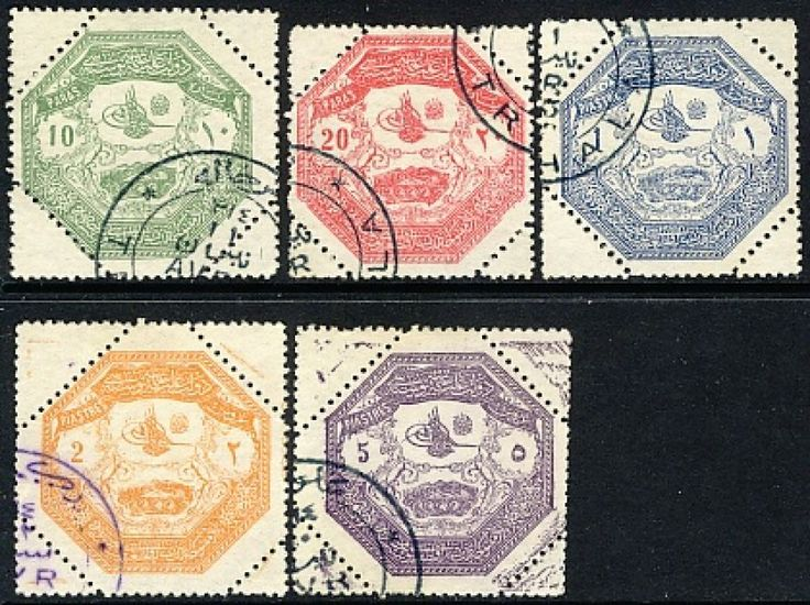 Thessaly Stamps - military stamps for use in Thessaly