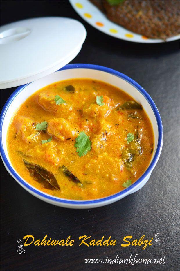 Easy, delicious Dahiwale Kaddu Ki Sabzi is for Navratri fasting or vrat