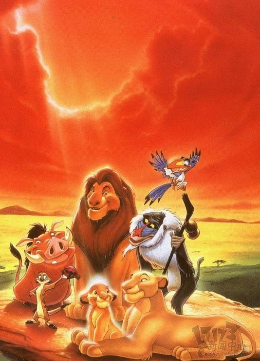 "The Lion King"" (1994, USA) Director: Roger"