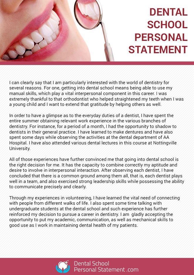 Dental admissions essay