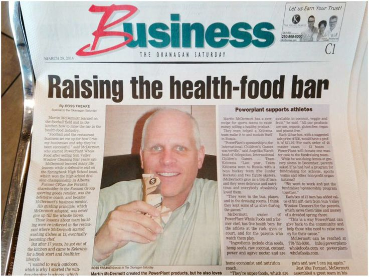 Power Plant Whole Foods in the news! Thank you for the great article, Ross.