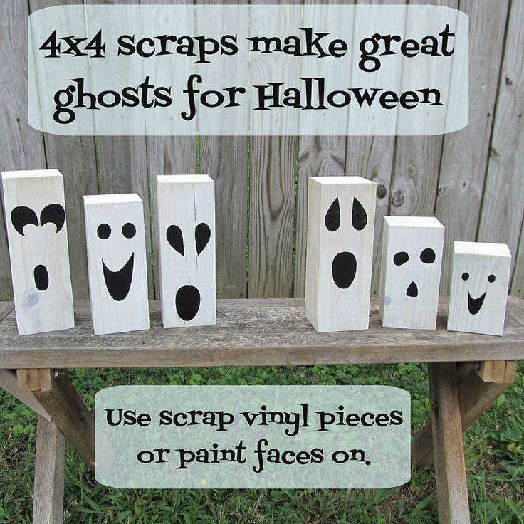 Looking for Halloween decorations...here ya go!
