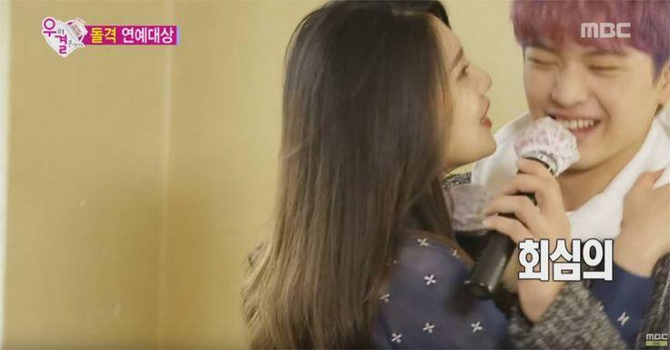 BTOB's Sungjae and Red Velvet's Joy perform 'Troublemaker' on 'We Got Married' | http://www.allkpop.com/article/2015/12/btobs-sungjae-and-red-velvets-joy-perform-troublemaker-on-we-got-married