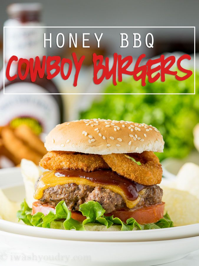 These Honey BBQ Cowboy Burgers are thick and juicy hamburger patties that are topped with cheese, Sweet Baby Ray's Honey BBQ Sauce and crispy onion rings. It's a party in your mouth!
