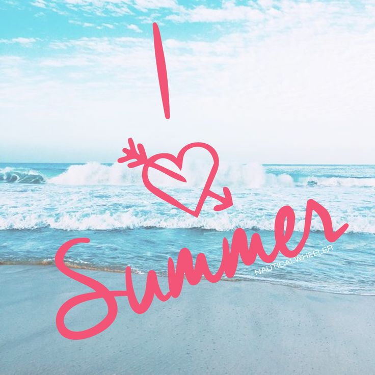 Summer Best Quotes: 17 Best Summer Quotes On Pinterest