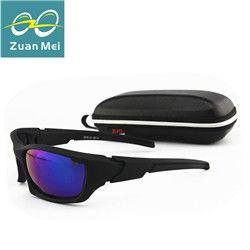 Zuan Mei Brand Sport Polarized Sunglasses Men Fishing Sun Glasses For Men Lunette De Soleil Gafas Polarizadas sunglass Man ZM-01