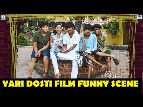 Best Class Room Comedy Scene film Yari Dosti #बेस्ट क्लास रूम कॉमेडी सीन...