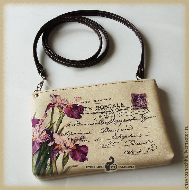 Открытка женская сумка