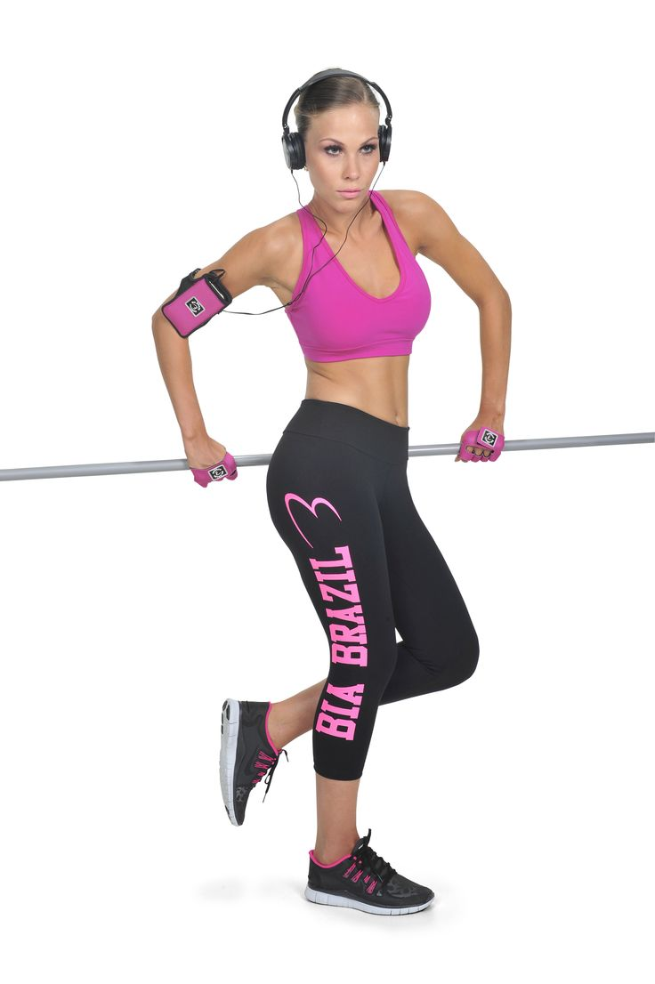 FBS NATION WORKOUT CLOTHES