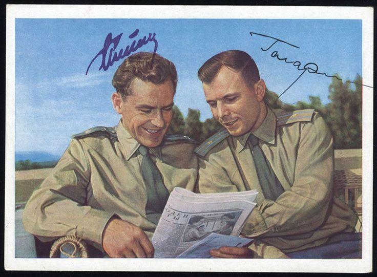 Летчики-космонавты Г. С. Титов и Ю. А. Гагарин