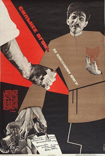 """Fire hard at the class enemy!"" Boris Klinc, USSR, 1933."