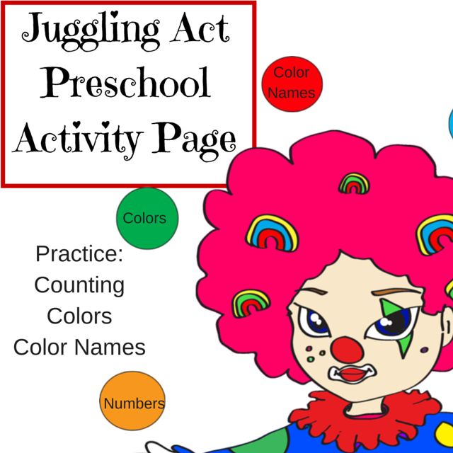 free printable juggling act preschool activity page number color color name practice. Black Bedroom Furniture Sets. Home Design Ideas