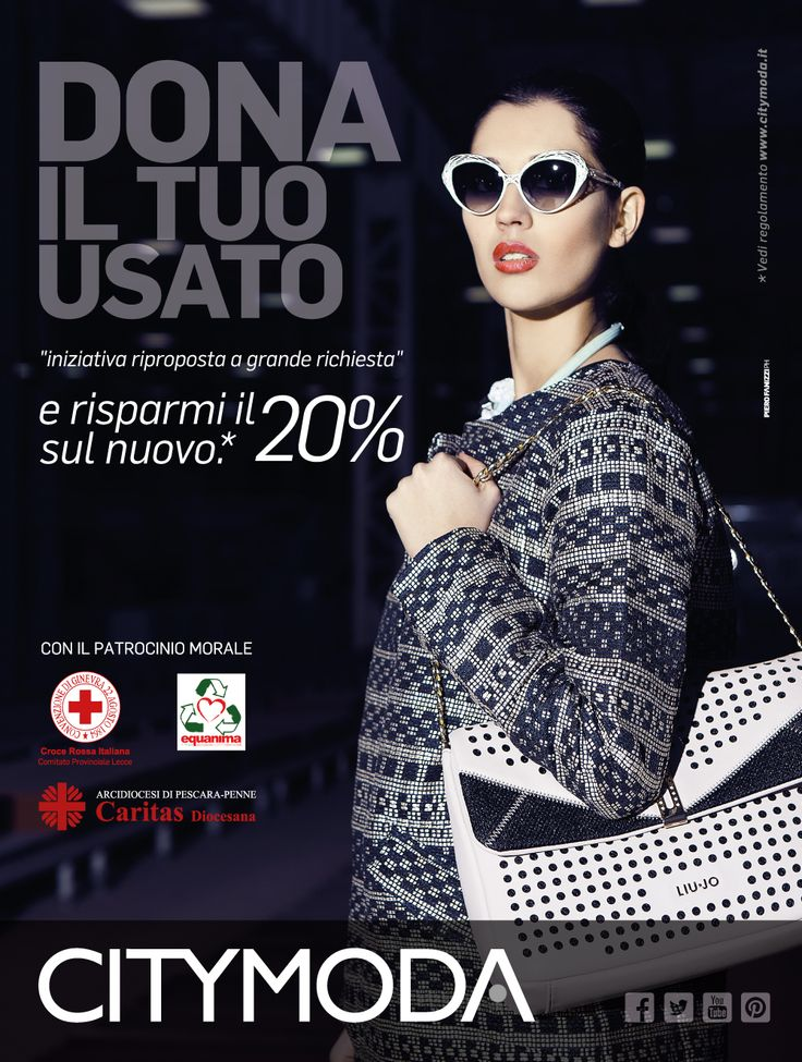 Dona il tuo usato e risparmi il 20% si sconto Vedi regolamento http://www.citymoda.it/index.php?option=com_content&view=category&layout=blog&id=26&Itemid=139