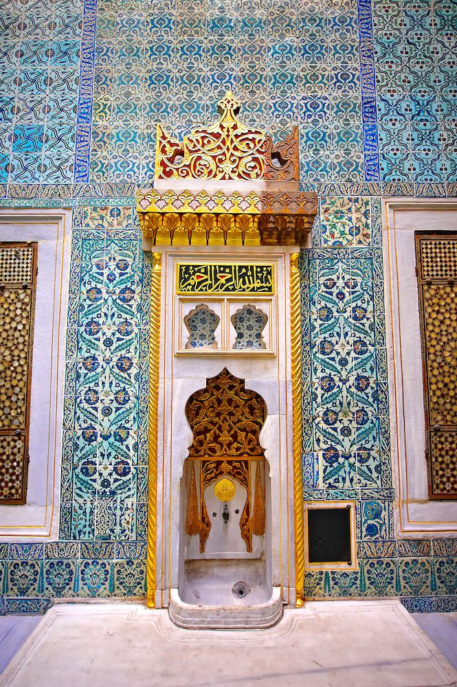 """The Hall with a Fountain"" of the Harem, the vestibule where princes & consorts of the sultan waited before entering the Imperial Hall. The tiles are 17th century Kutahaya and Iznik tiles. Topkapi Palace, Istanbul, Turkey"