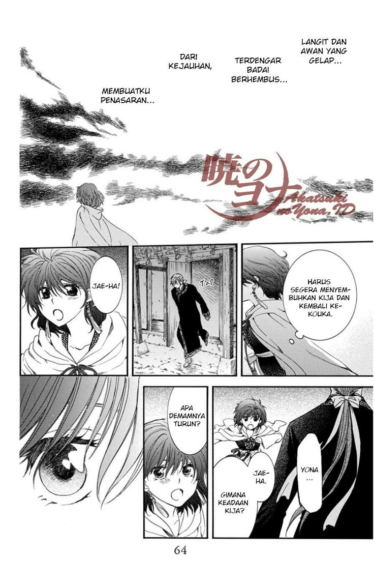 Manga Akatsuki No Yona Chapter 96 Bahasa Indonesia 26