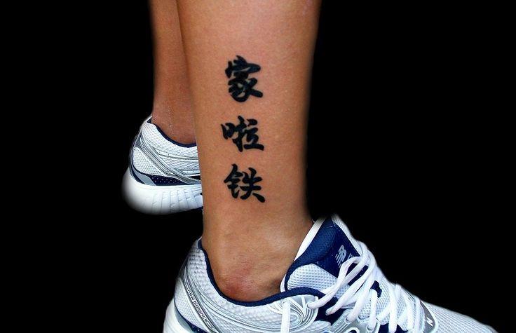 Diseño Letras Chinas