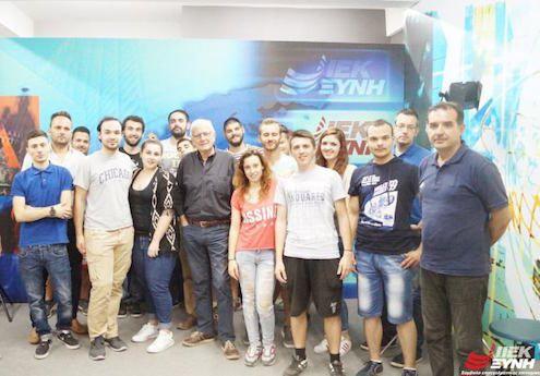 Η νέα εποχή του Εκπαιδευτικού Ομίλου ΞΥΝΗ στη Δημοσιογραφία ξεκινά… Στροφή στη νέα εποχή της #Δημοσιογραφίας κάνει με αποφασιστικά βήματα ο Εκπαιδευτικός Όμιλος #ΞΥΝΗ, παραδίδοντας το τιμόνι του Τομέα #Επικοινωνίας και #ΜΜΕ, σε έναν από τους πιο έμπειρους δημοσιογράφους της #Ελλάδας, τον #ΚώσταΧαρδαβέλλα, και σε μια ομάδα έγκριτων δημοσιογράφων και κορυφαίων προσωπικοτήτων των #media.