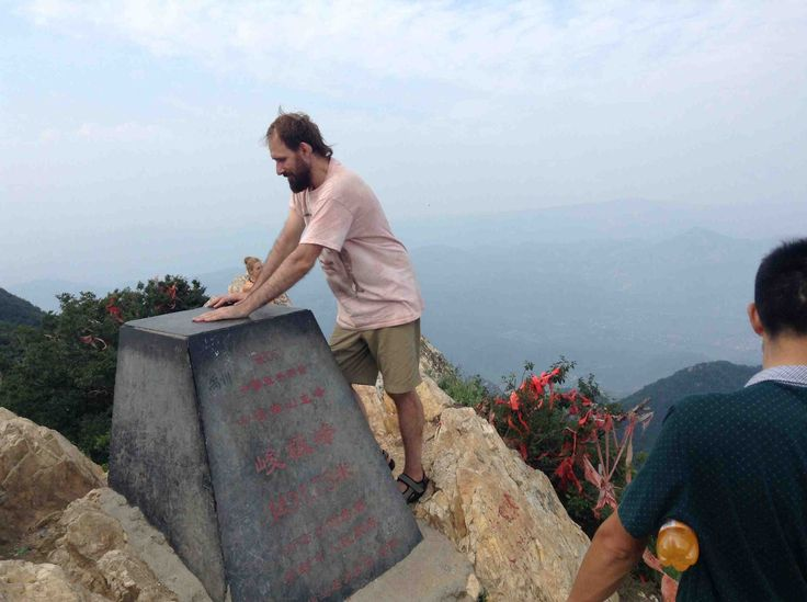 Восемь часов пешком на гору Суньшань и я на вершине 1500 метров возле камня желаний (фото ВКонтакте  Сергея Денисова)