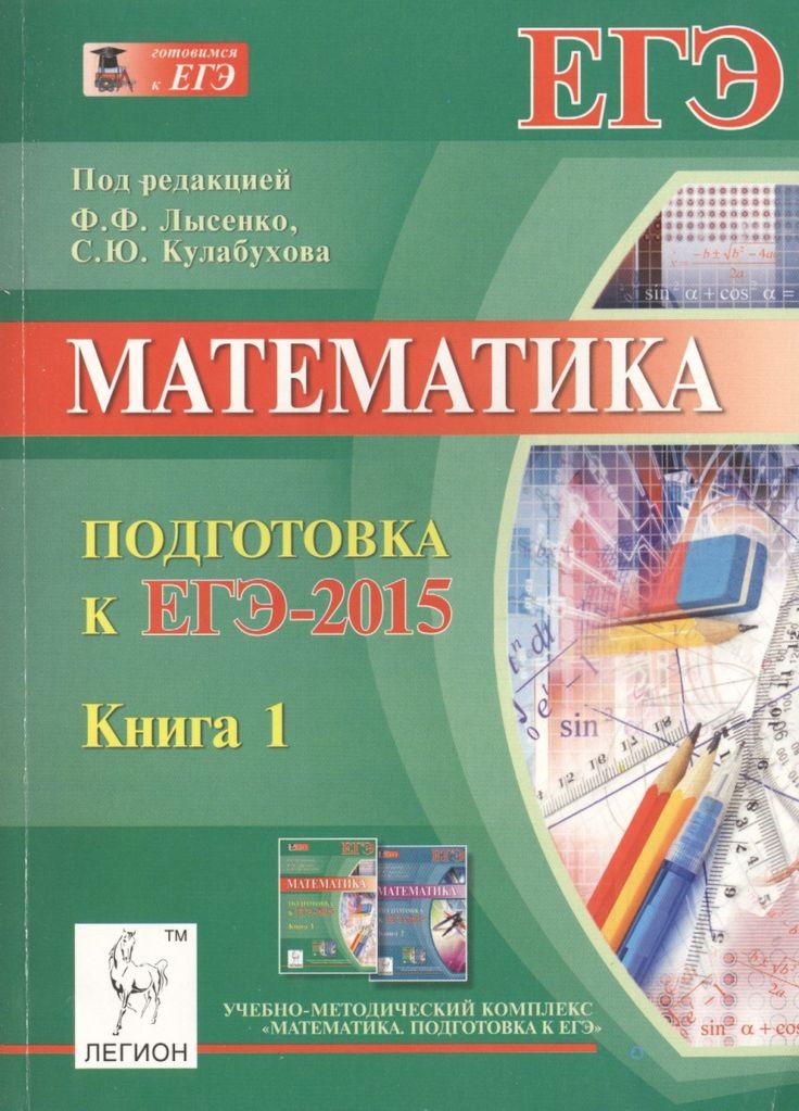 базовой сборник задач котарова решебник компьютерной подготовке по