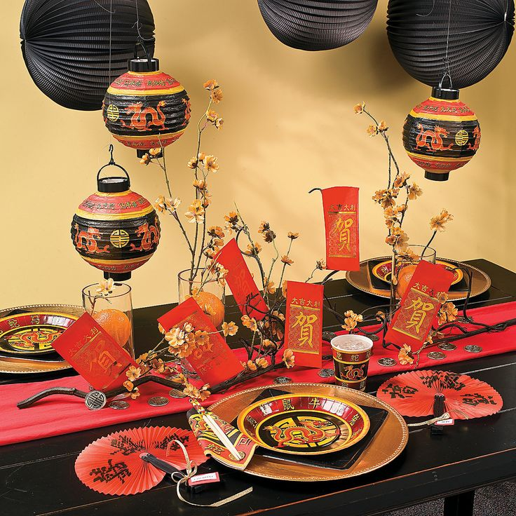 Chinese Wishing Tree - OrientalTrading.com perfect for the beginning of the buffet table