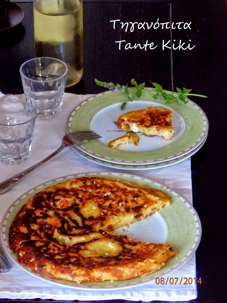 Tante Kiki: Τηγανόπιτα με γιαούρτι και τα γενέθλια της Βασιλικής