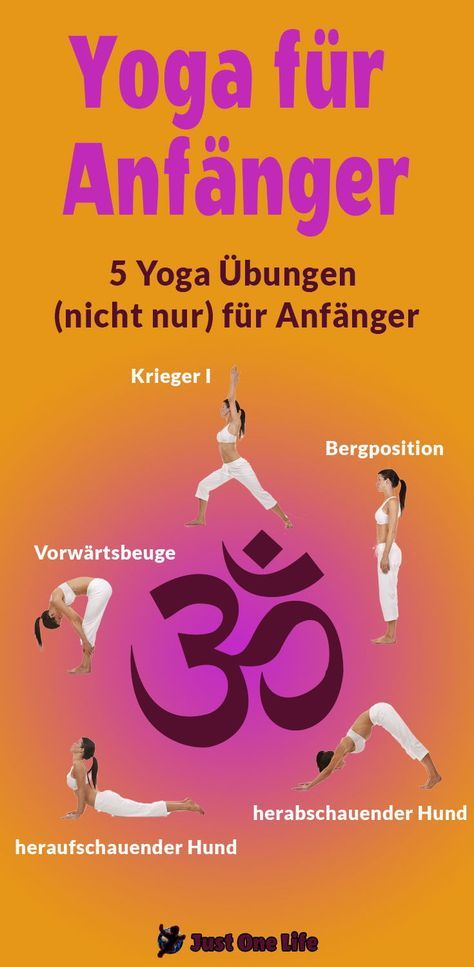 Top 5 Yoga Übungen für Anfänger – Manuela Uhlig
