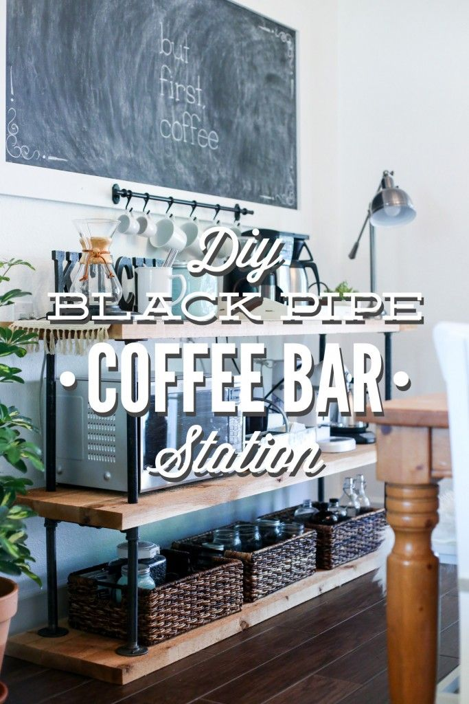 DIY Black Pipe Coffee Bar Station. Don't spend several hundred on a table like this when you can make your own!