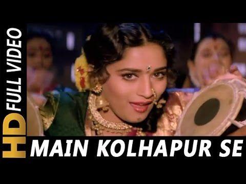 Main Kolhapur Se Aayi Hoon | Sadhana Sargam | Anjaam 1994 Songs | Madhur...