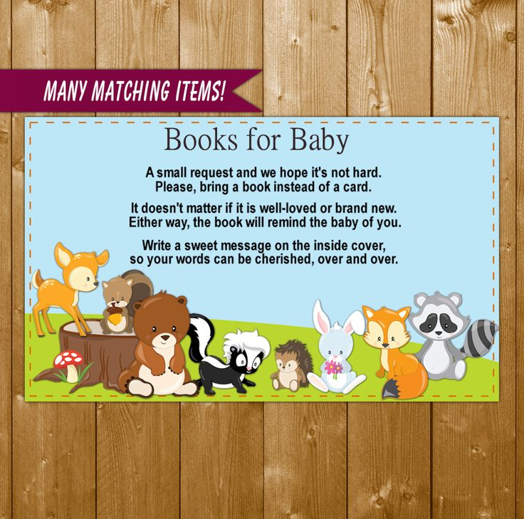 Woodland Baby Shower Book Request Insert Card, Forest Animals Baby Shower, Invitation Insert Books for Baby, W004O Instant Download, Books