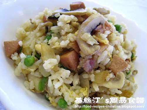 Combination Fried Rice (With Tips on Frying Yummy Rice) from Christine's Recipes