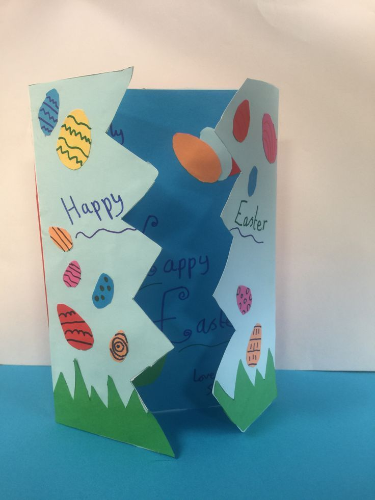Gartreeadt Incredible Easter Card Ideas By Year 6 Ks2 Easter Cards Christmas Card Crafts Christmas Card Design