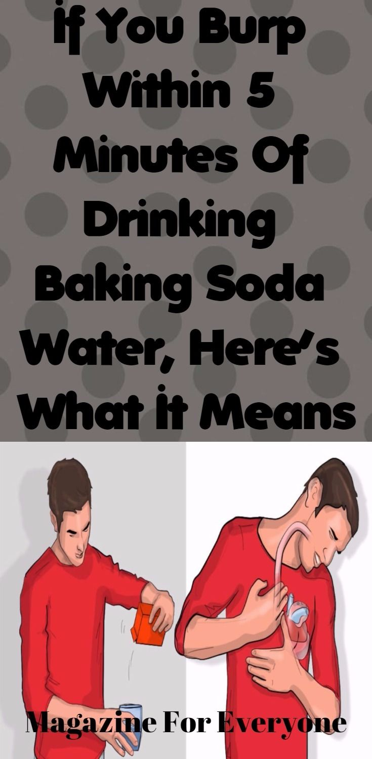 Baking soda is found in nearly every American household and is mainly used for baking or cleaning.
