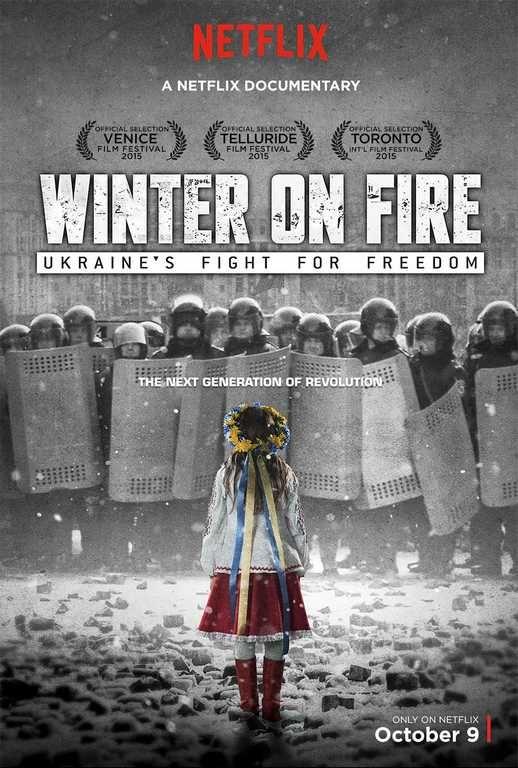 «Зима в огне»: фильм Netflix о событиях на Майдане стал труднодоступен