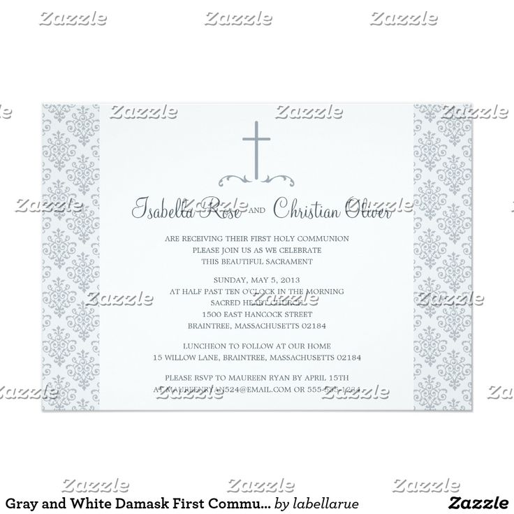 Gray and White Damask First Communion Card