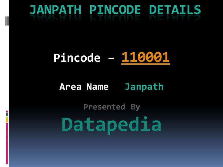 Janpath Pincode Details  http://bit.ly/297tjcl