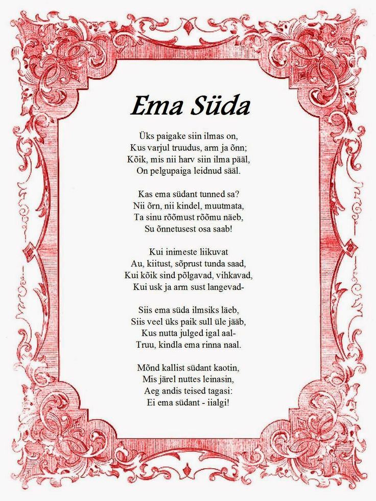 """Estonia - Paradise of the North: """"Ema Süda"""" - an Estonian Poem for Mother's Day"""