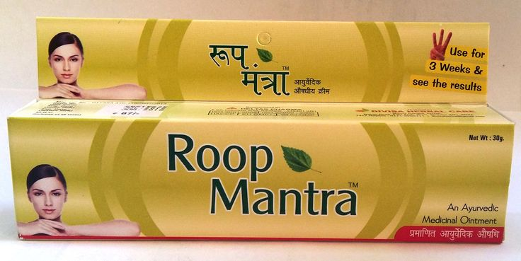 Roop Mantra Ayurvedic Fairness Cream & Herbal Face wash for your beautiful Skin #Roopmantraayurvedicfairnesscream   #Herbalfacewash   #Ayurvedicfacecream   #Fairnesscream   #Roopmantraskincare    www.roopmantra.com | 24X7 Helpline : 0171-3055111