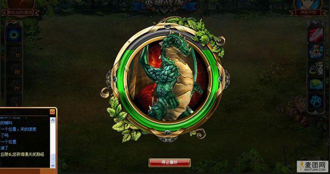 Dragon/green health bar