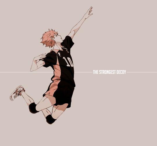 Haikyuu Hinata Jump - 0425
