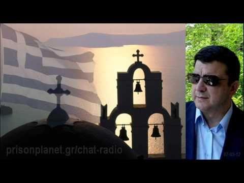 Χριστιανισμός / Δωδεκάθεο Ανάλυση - Λιακόπουλος