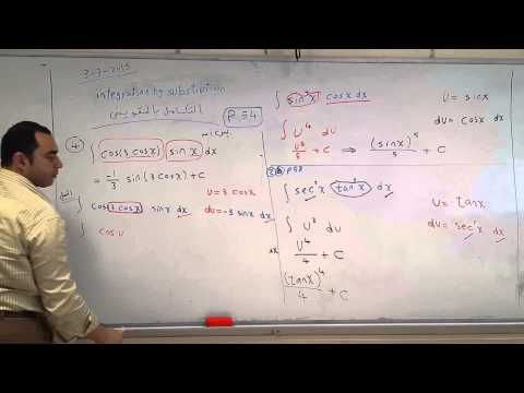 التكامل بالتعويض integration by substitution 1