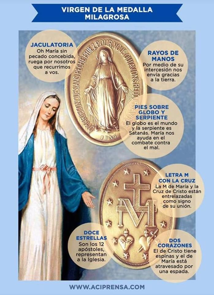Medalla De La Virgen Milagrosa Miraculous Medal Blessed Mother Mary Catholic