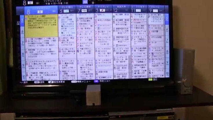 【シャープアクオス】シャープ AQUOS LC-40J10-BとブルーレイBD-W1600がやって来た!【mucciTV】sub4sub