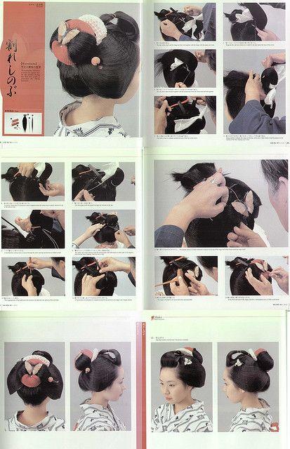 Maiko Hairstyle step by step Wareshinobu by Suara_Mas, via Flickr
