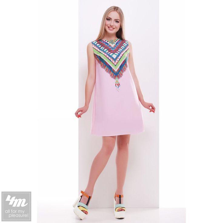 Сарафан Glem «Лима1» (Розовый Мексика) http://lnk.al/4Hil  #сарафан #сарафаны #сарафанчик #сарафанкупить #одеждаУкраина #4m #4mcomua #сарафанвпол