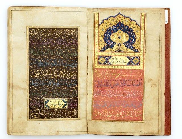 This elegant volume was copied by the princess Umm Salamah, a daughter of Fath'ali Shah Qajar, for her nephew, Prince Muhammad Husayn Mirza. The prayers are copied in naskh script in lines of variously colored inks. Umm Salamah, who was a fine calligrapher, was the fourth daughter of the shah.